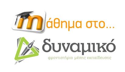 Ψηφιακή πλατφόρμα εκπαίδευσης